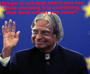 A. P. J. Abdul Kalam Biography: A Quick Biography of missile man!