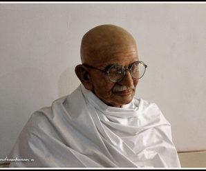 Mahatma Gandhi (Bapu): Biography of Mahatma Gandhi!