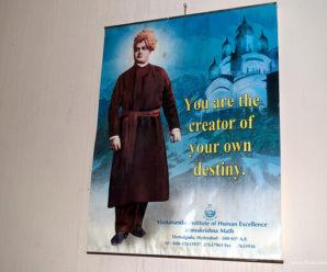 Swami Vivekananda: A Biography of Swami Vivekananda!
