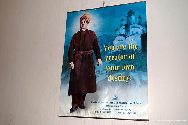 Swami Vivekananda A Biography of Swami Vivekananda!