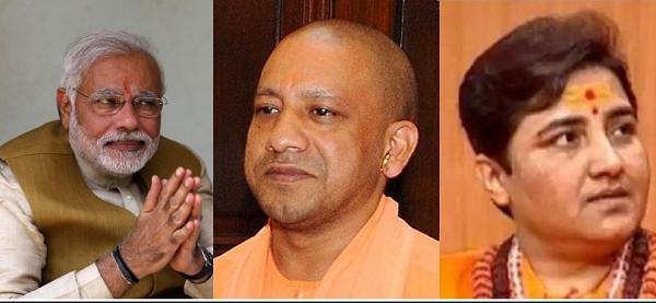 Political Career of sadhvi pragya