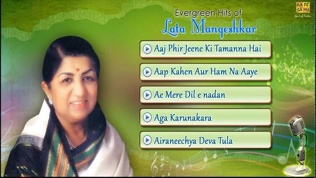 Super Hit Songs Lata Mangeshkar